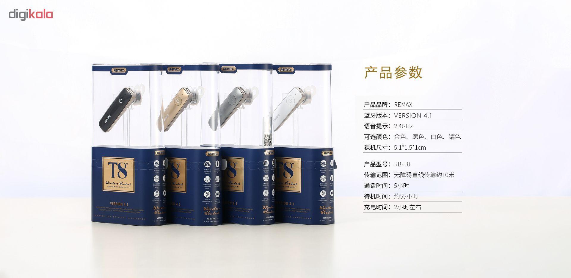 هدست بلوتوث ریمکس مدل RB-T8 main 1 7