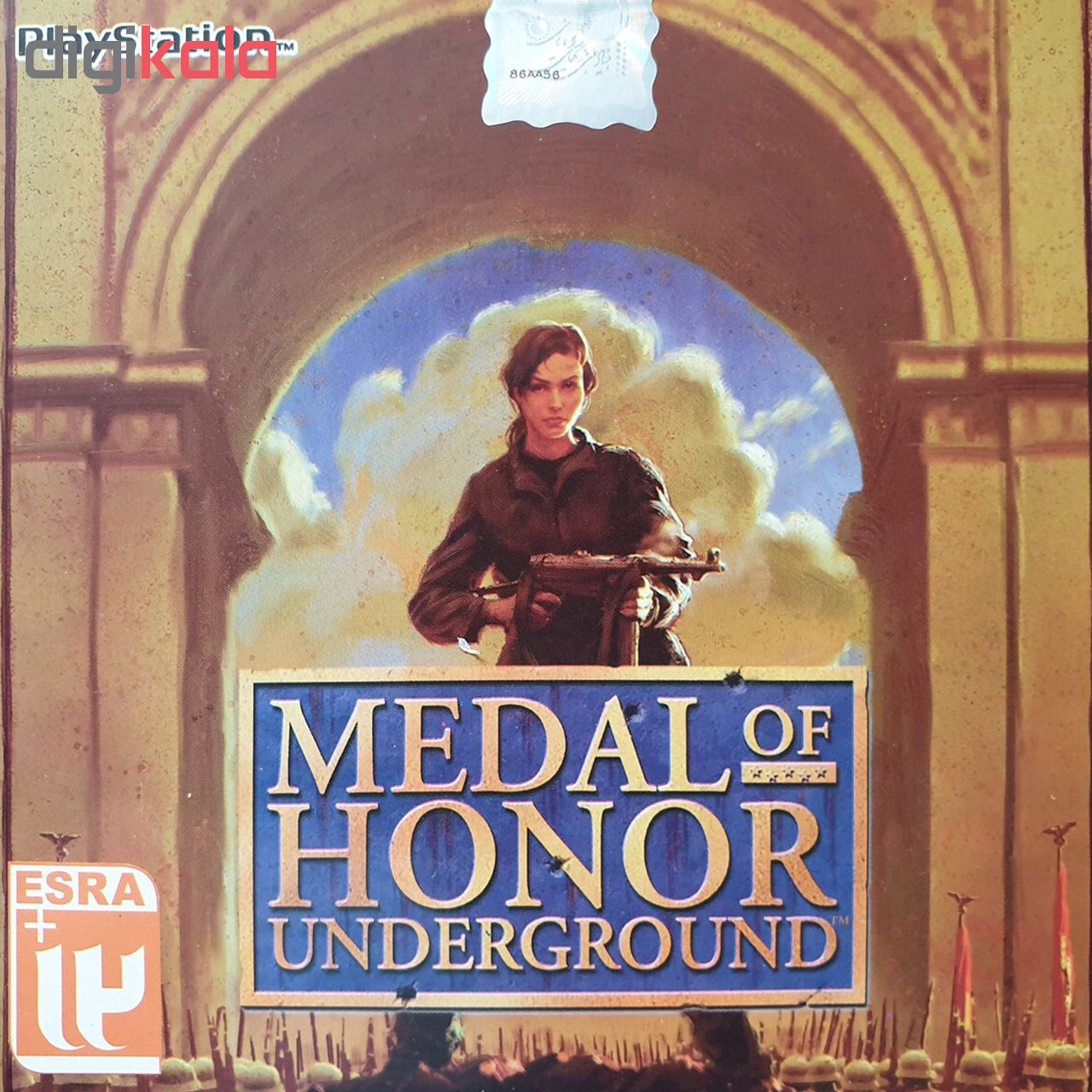 بازی Medal Of Honor Underground مخصوص PS1