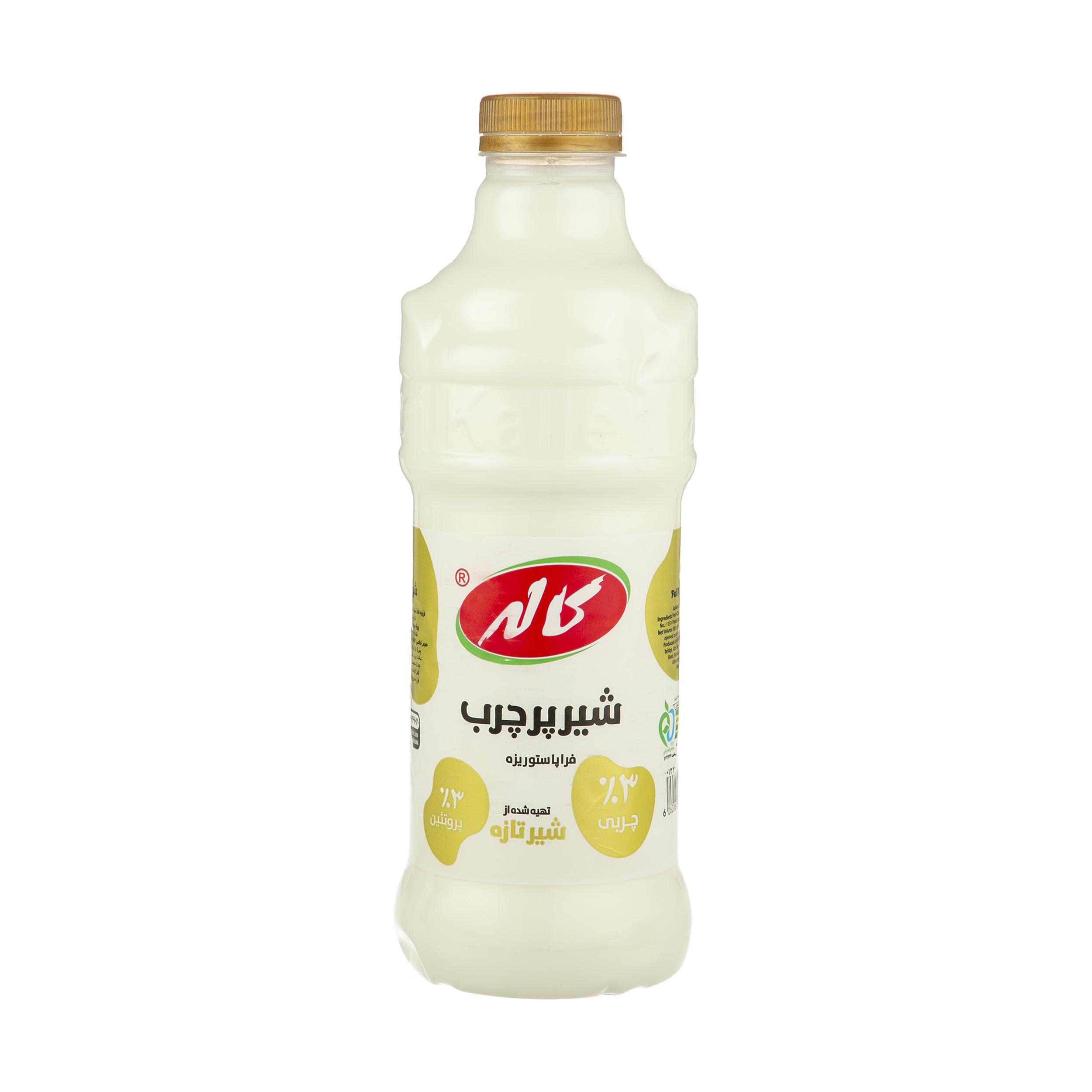 شیر پر چرب کاله وزن 955 میلی لیتر