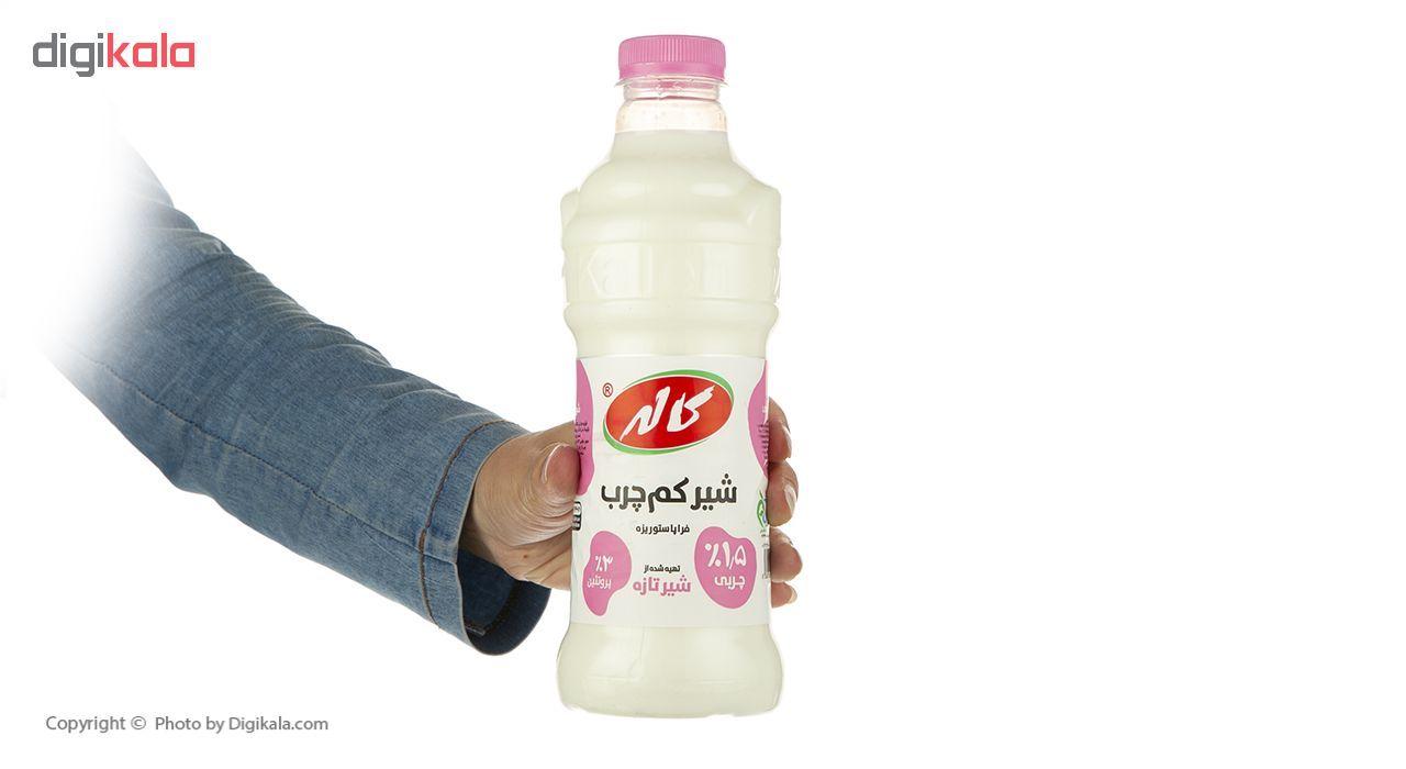 شیر کم چرب کاله وزن 955 میلی لیتر