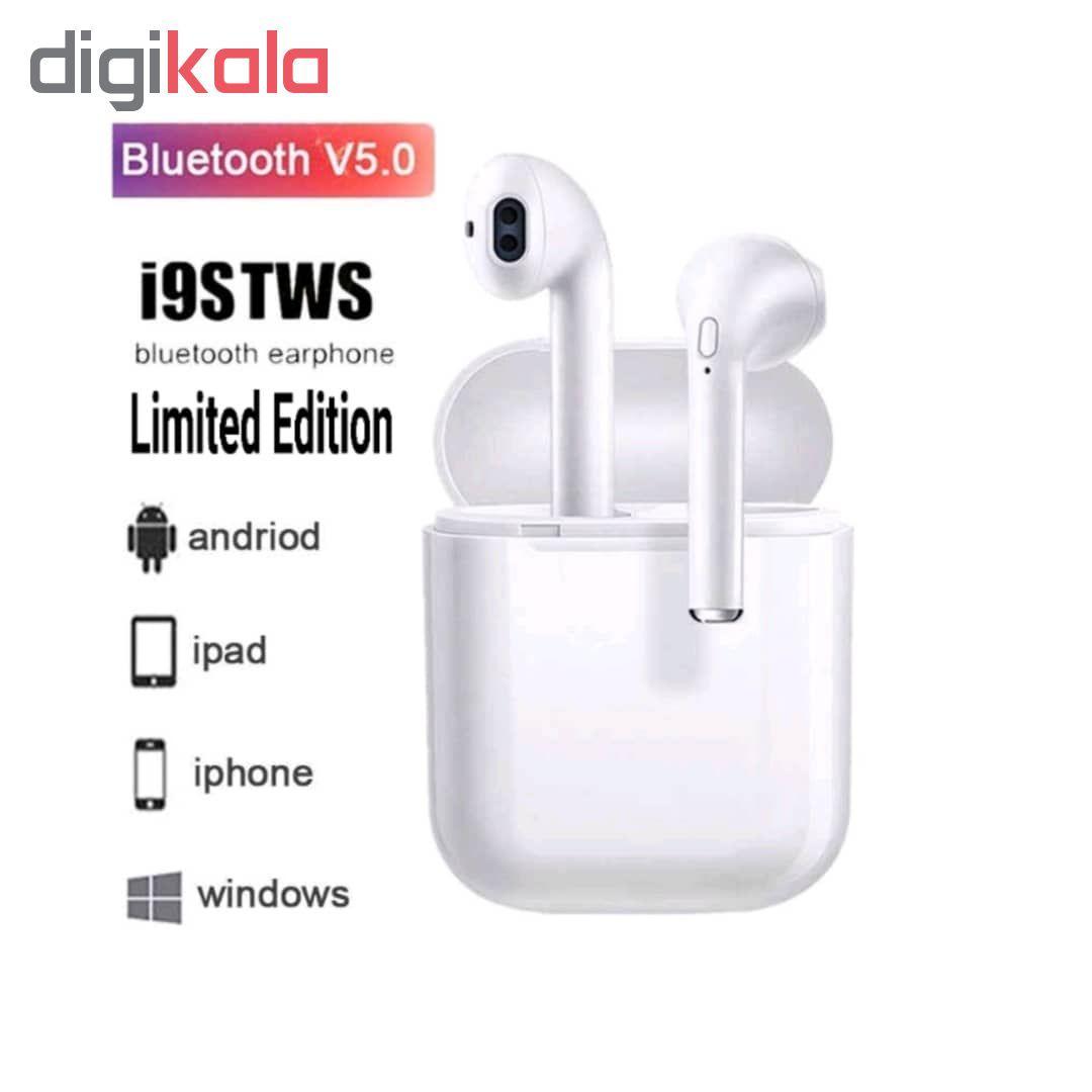 هدفون بی سیم i9S Limited-Edition main 1 3