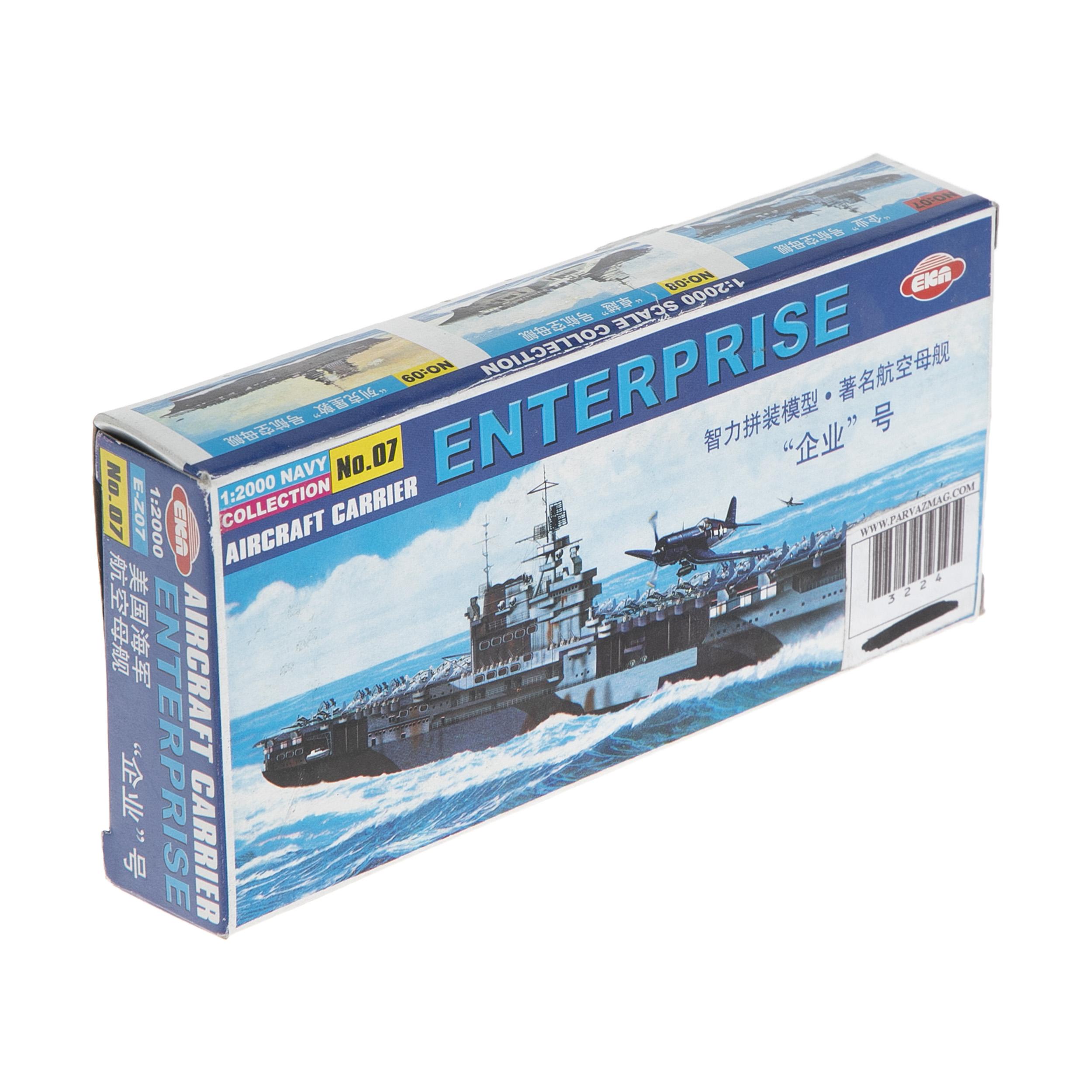 ساختنی اینترپرایس مدل کشتی کد 3224