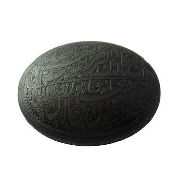 سنگ حدید کد TG5257