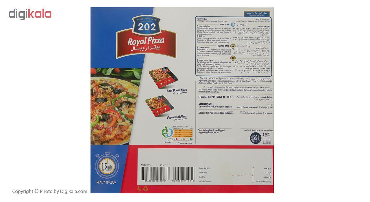 پیتزا رویال 202 وزن 450 گرم main 1 3