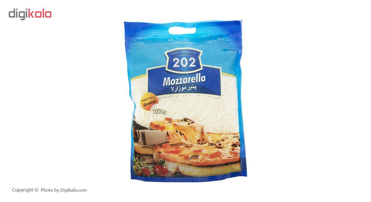 پنیر پیتزا موزارلا 202 وزن 1 کیلوگرم