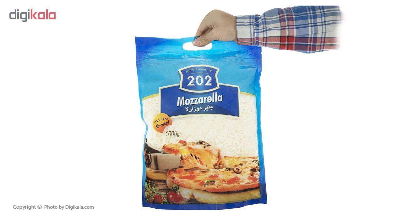 پنیر پیتزا موزارلا 202 وزن 1 کیلوگرم main 1 3