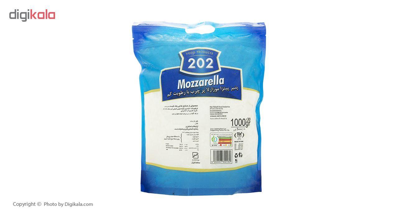پنیر پیتزا موزارلا 202 وزن 1 کیلوگرم main 1 4