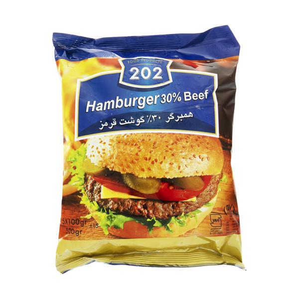 همبرگر 30 درصد گوشت قرمز 202 وزن 500 گرم