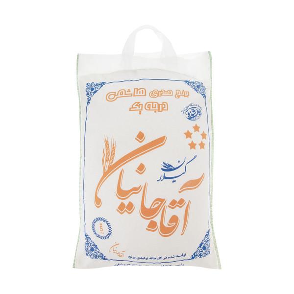 برنج صدری هاشمی آقاجانیان وزن 5 کیلوگرم