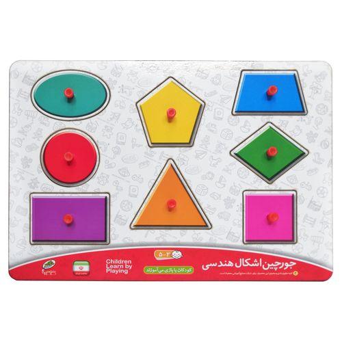 بازی آموزشی صنایع آموزشی مدل جورچین اشکال کد 163