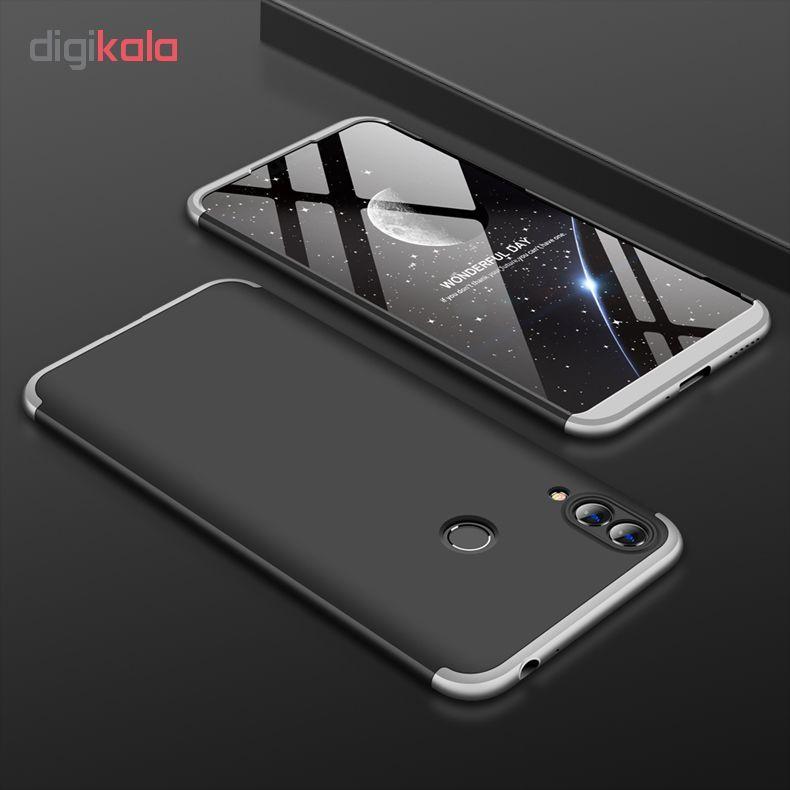 کاور 360 درجه کد 1 مناسب برای گوشی موبایل آنر 8C main 1 5