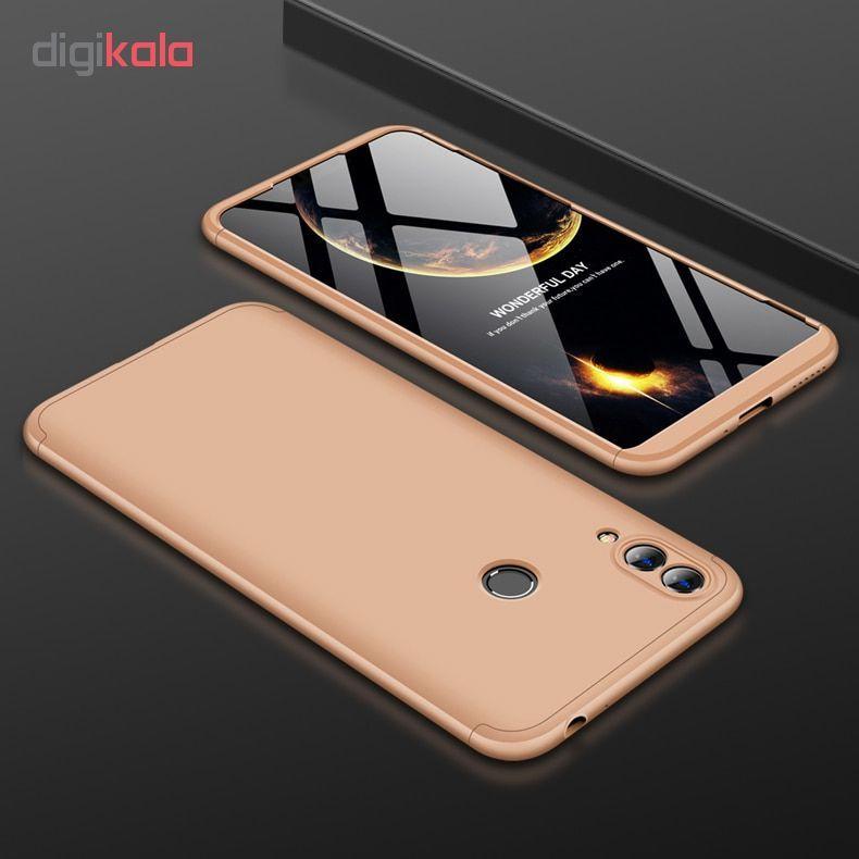 کاور 360 درجه کد 1 مناسب برای گوشی موبایل آنر 8C main 1 8