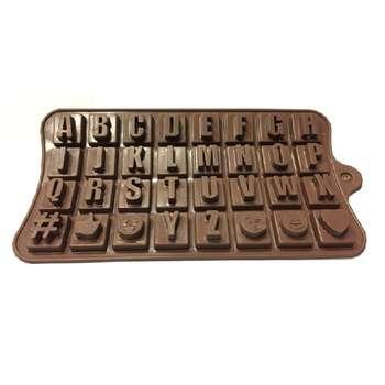 قالب شکلات طرح حروف انکلیسی