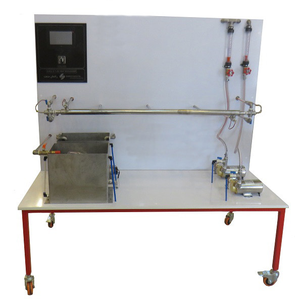 مبدل حرارتی پوسته لوله مدل RH 073