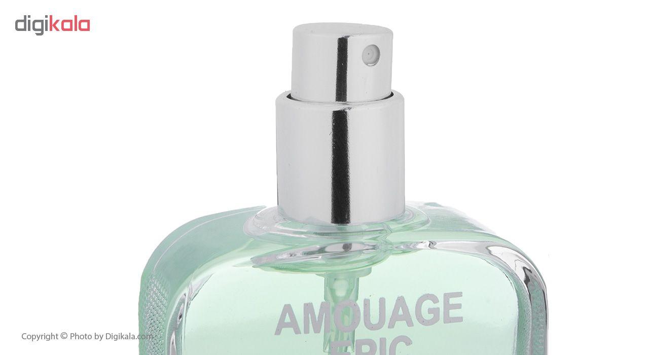 خرید اینترنتی عطر جیبی مردانه نایس پاپت مدل Amouage Epic حجم 35 میلی لیتر اورجینال