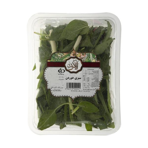 سبزی خوردن آلاگون مقدار 200 گرم