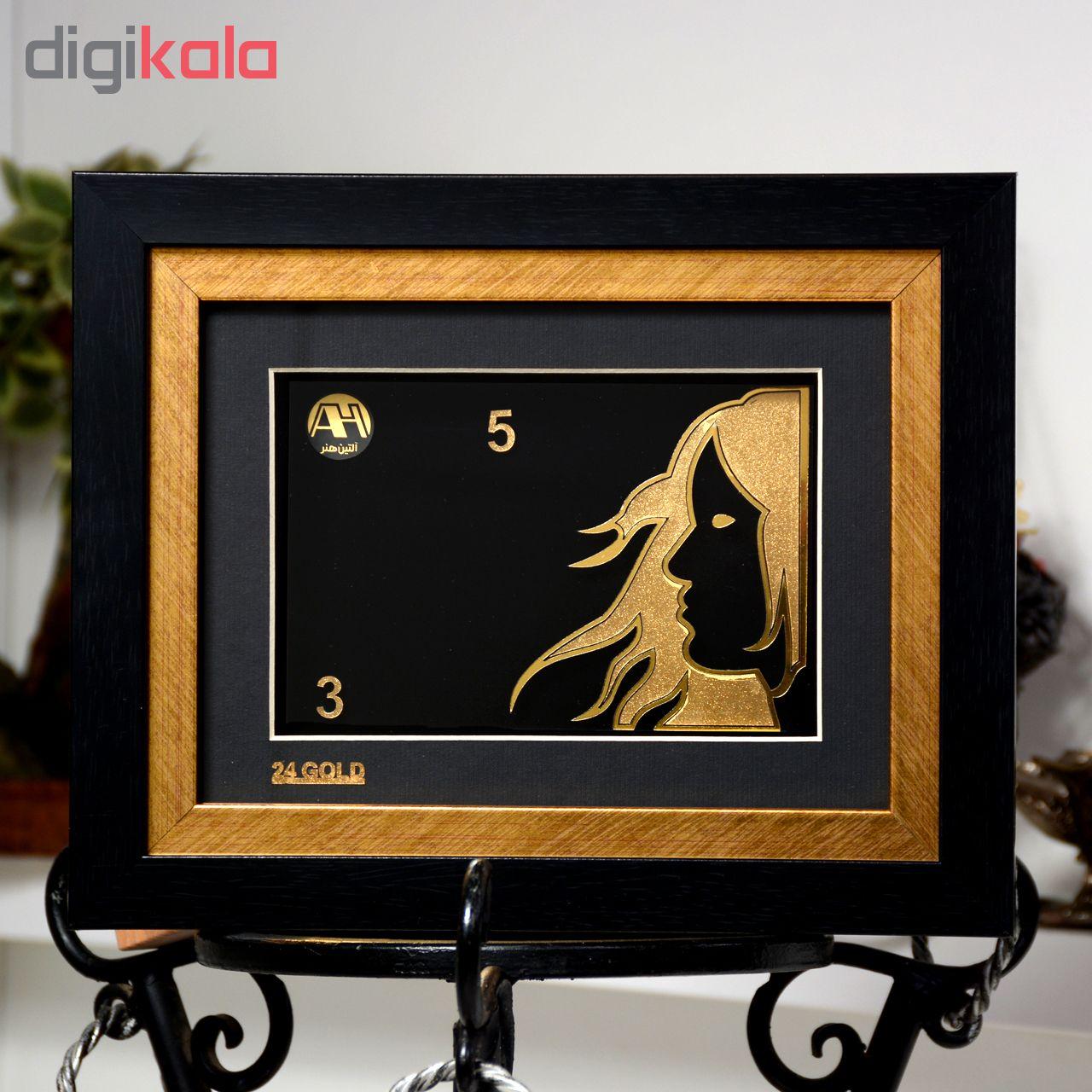 خرید                      تابلو طلاکوب آلتین هنر نماد طرح ماه تولد شهریور ماه مدل فرشته کد 1305