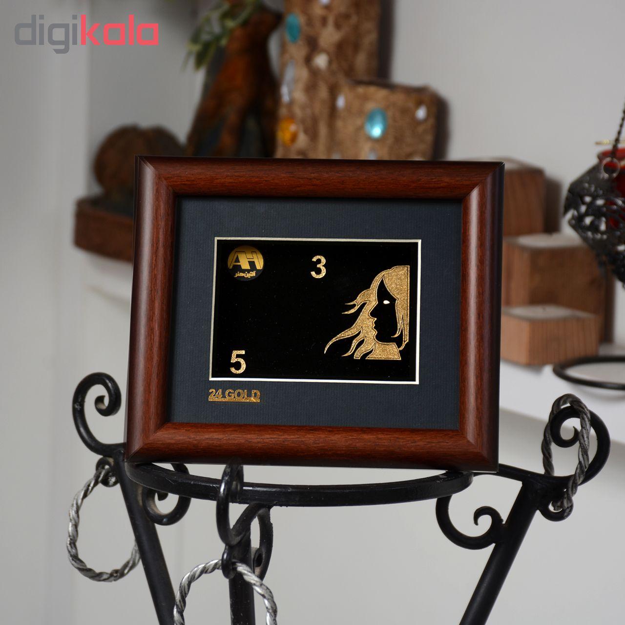 خرید                      تابلو طلاکوب آلتین هنر طرح نماد ماه تولد شهریور ماه مدل فرشته کد 1317