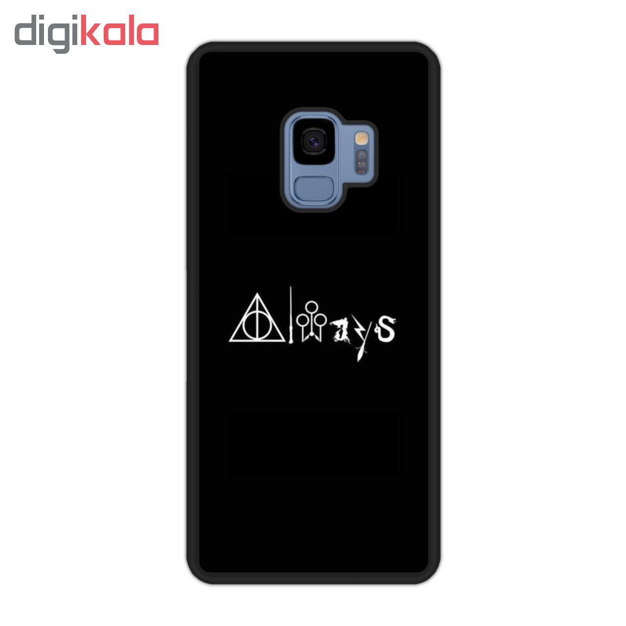 کاور آکام مدل AS91430 مناسب برای گوشی موبایل سامسونگ Galaxy S9 main 1 1