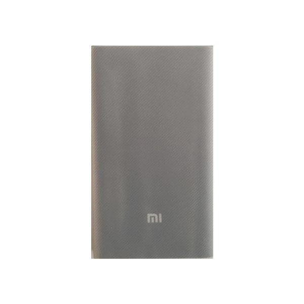 کاور مدل BHT2100 مناسب برای شارژر همراه شیائومی PLM03ZM / PLM02ZM