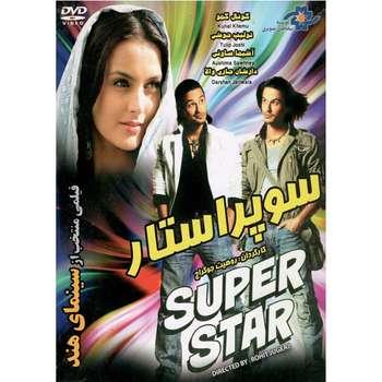 تصویر فیلم سینمایی سوپر استار اثر روهیت جوگراج نشر موسسه رسانه های تصویری