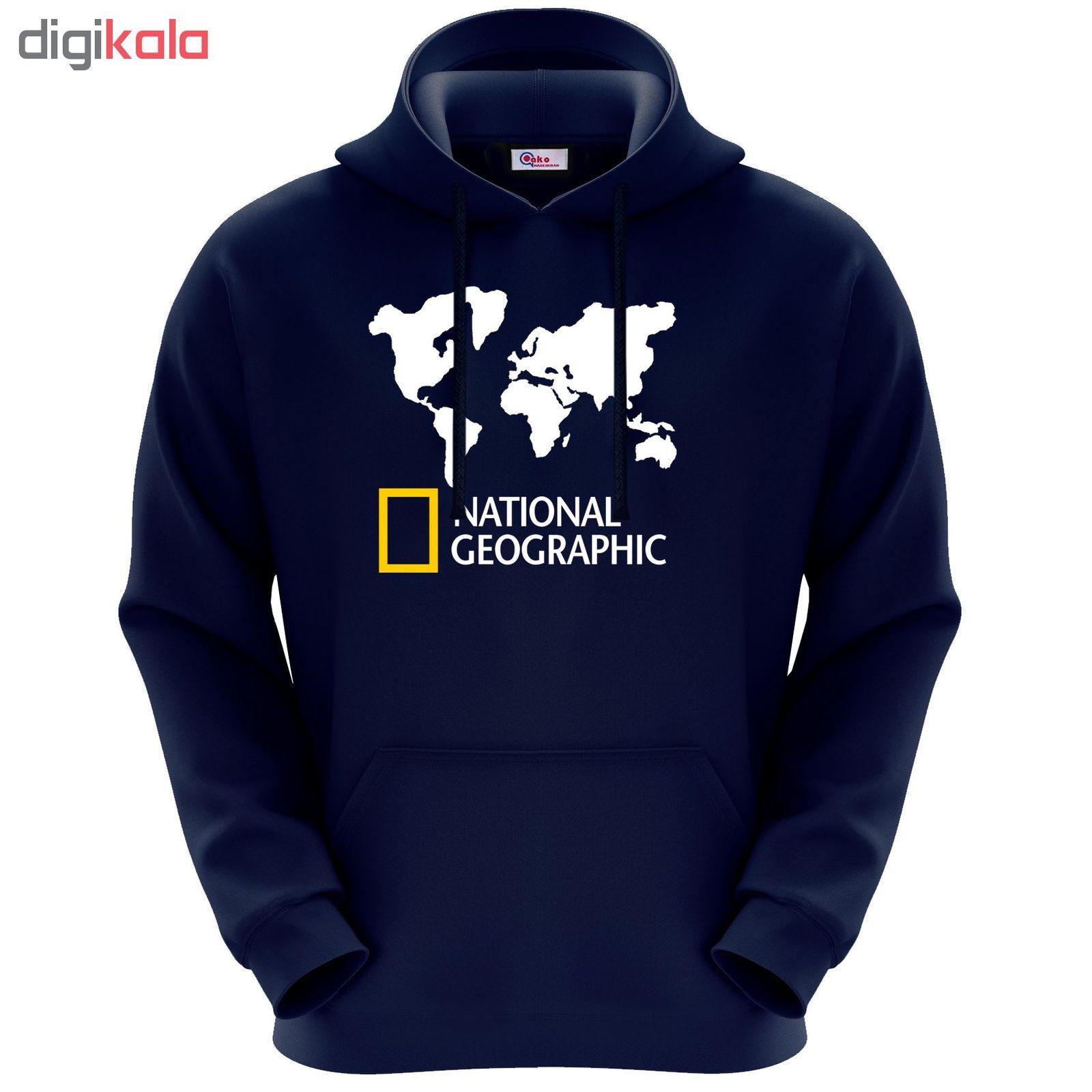 هودی مردانه اکو مدل National geographic کد M237 main 1 2