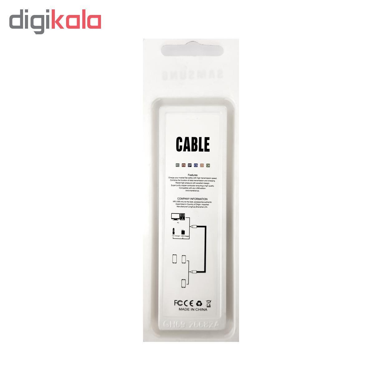 کابل تبدیل USB به USB-C سامسونگ مدل EP-DG950 طول 1.2 متر main 1 2