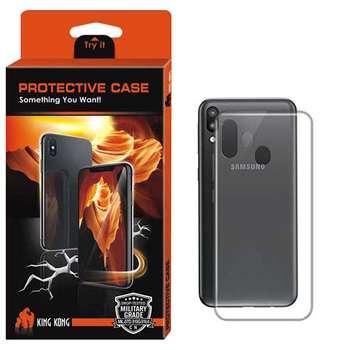 کاور کینگ کونگ مدل TP00 مناسب برای گوشی موبایل سامسونگ Galaxy M20