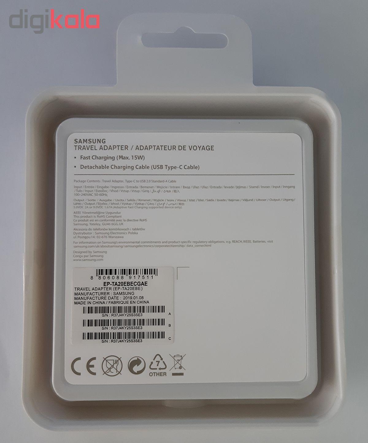 شارژر دیواری مدل EP-TA20EBE به همراه کابل تبدیل USB-C main 1 2