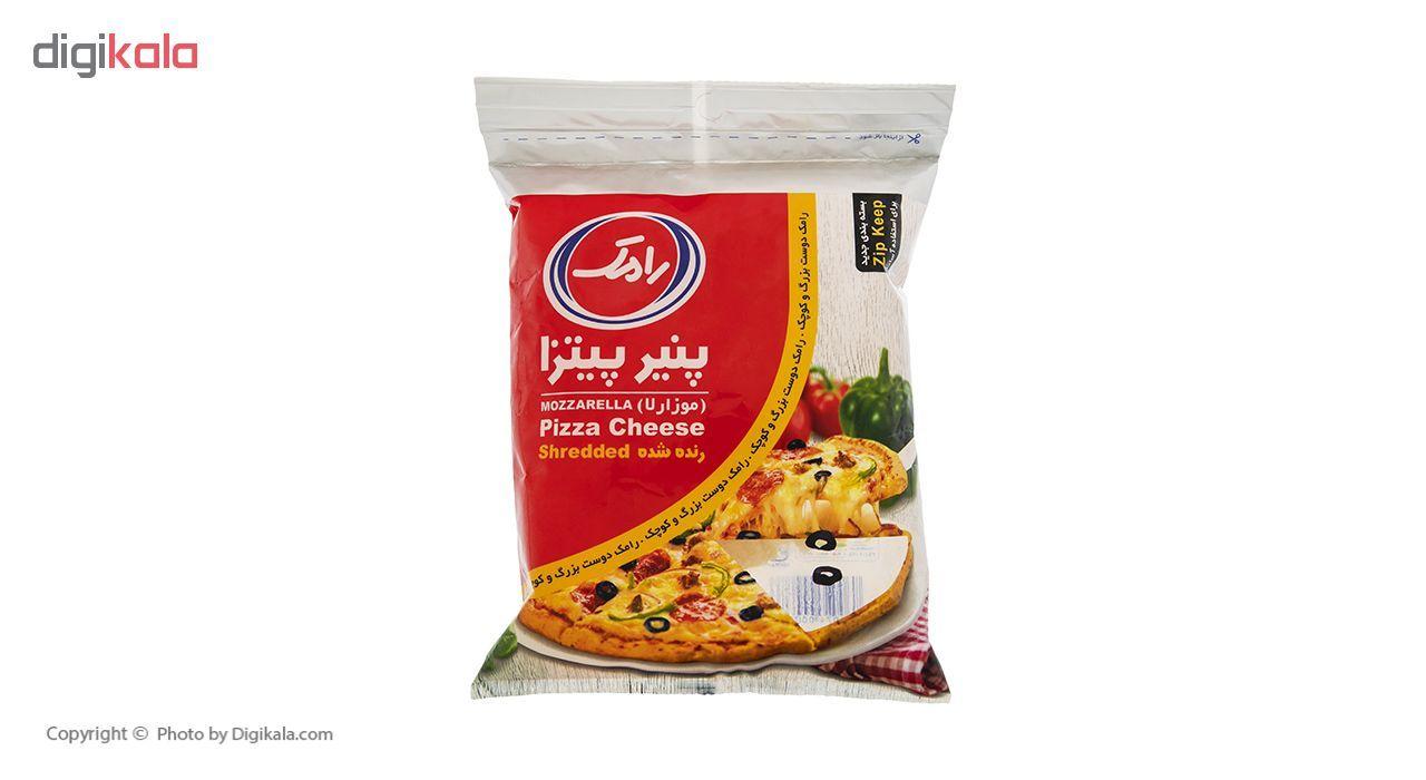 پنیر پیتزا موزارلا رنده شده رامک - 500 گرم main 1 1