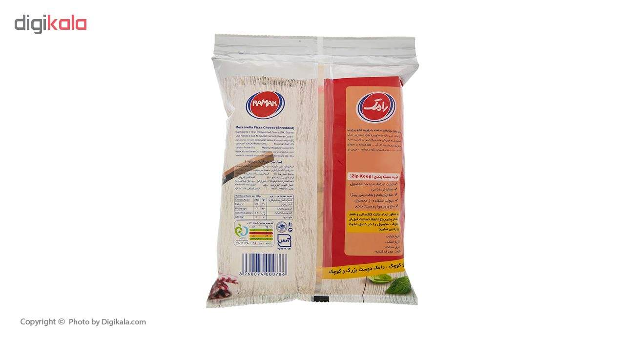 پنیر پیتزا موزارلا رنده شده رامک - 500 گرم main 1 2