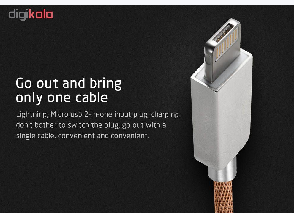 کابل تبدیل USB به لایتینگ / microUSB جووی  مدل LI122 طول 1 متر