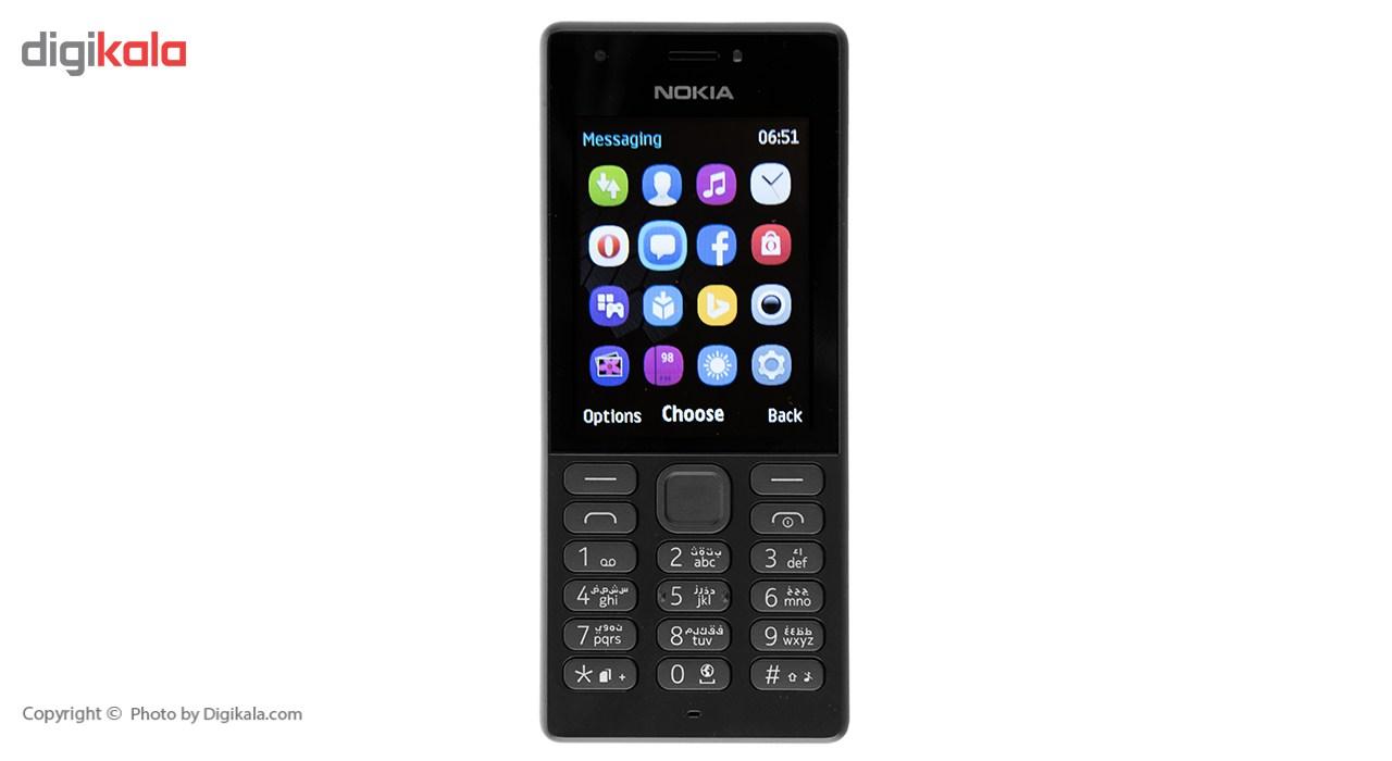 گوشی موبایل نوکیا مدل 216 دو سیم کارت - با برچسب قیمت مصرف کننده