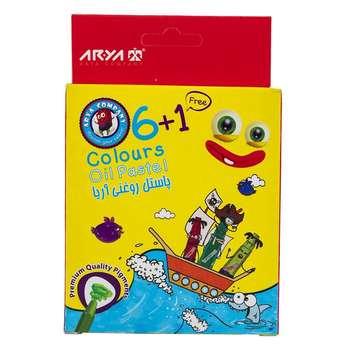 پاستل روغني هفت رنگ آريا مدل PRA كد ١٠٠١