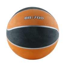 توپ بسکتبال کد BB-700