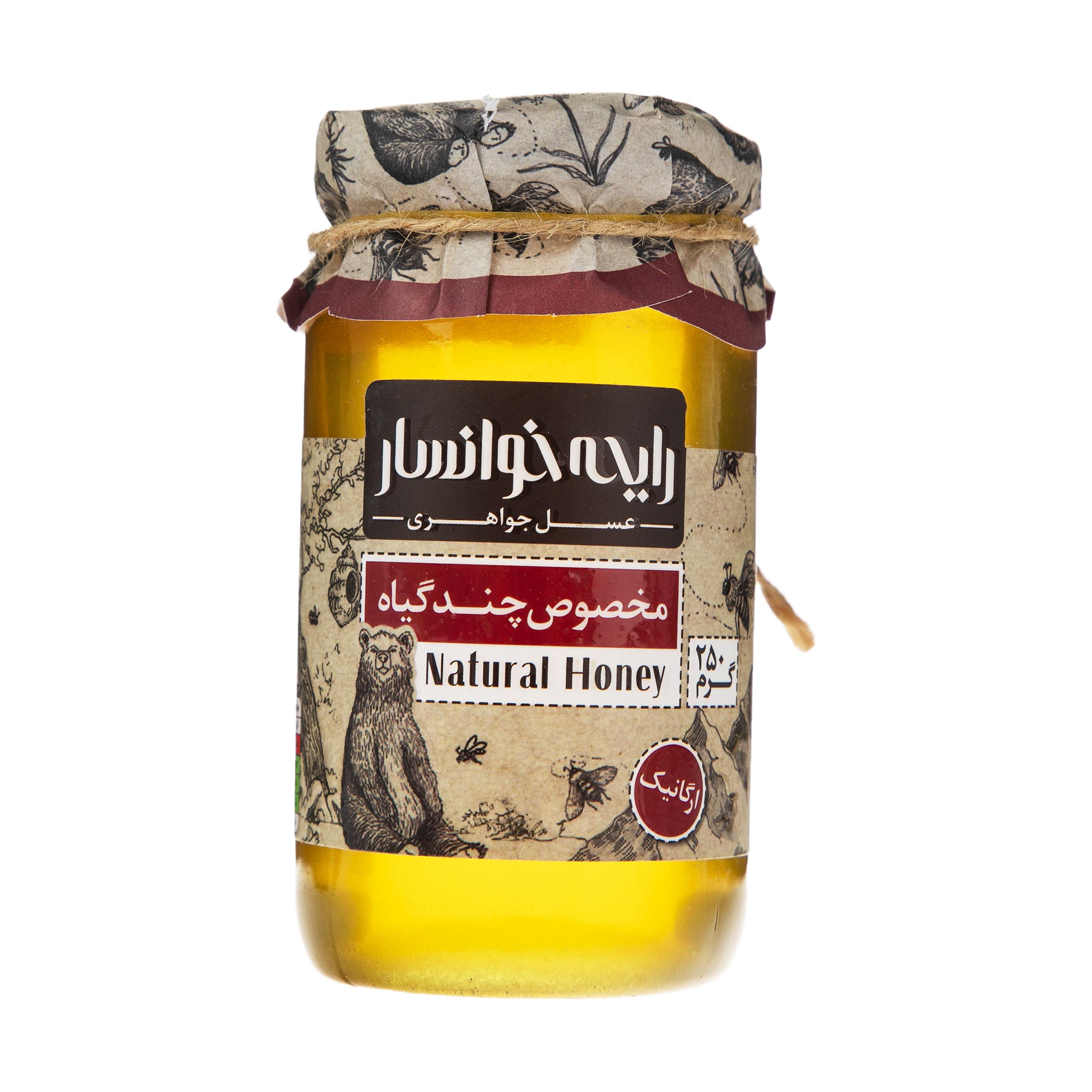 عسل چند گیاه رایحه خوانسار - 250 گرم