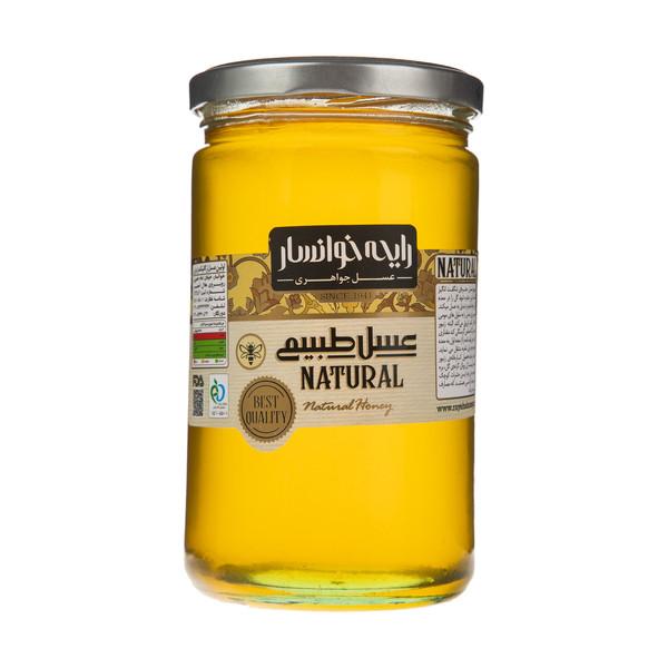 عسل رایحه خوانسار - 850 گرم