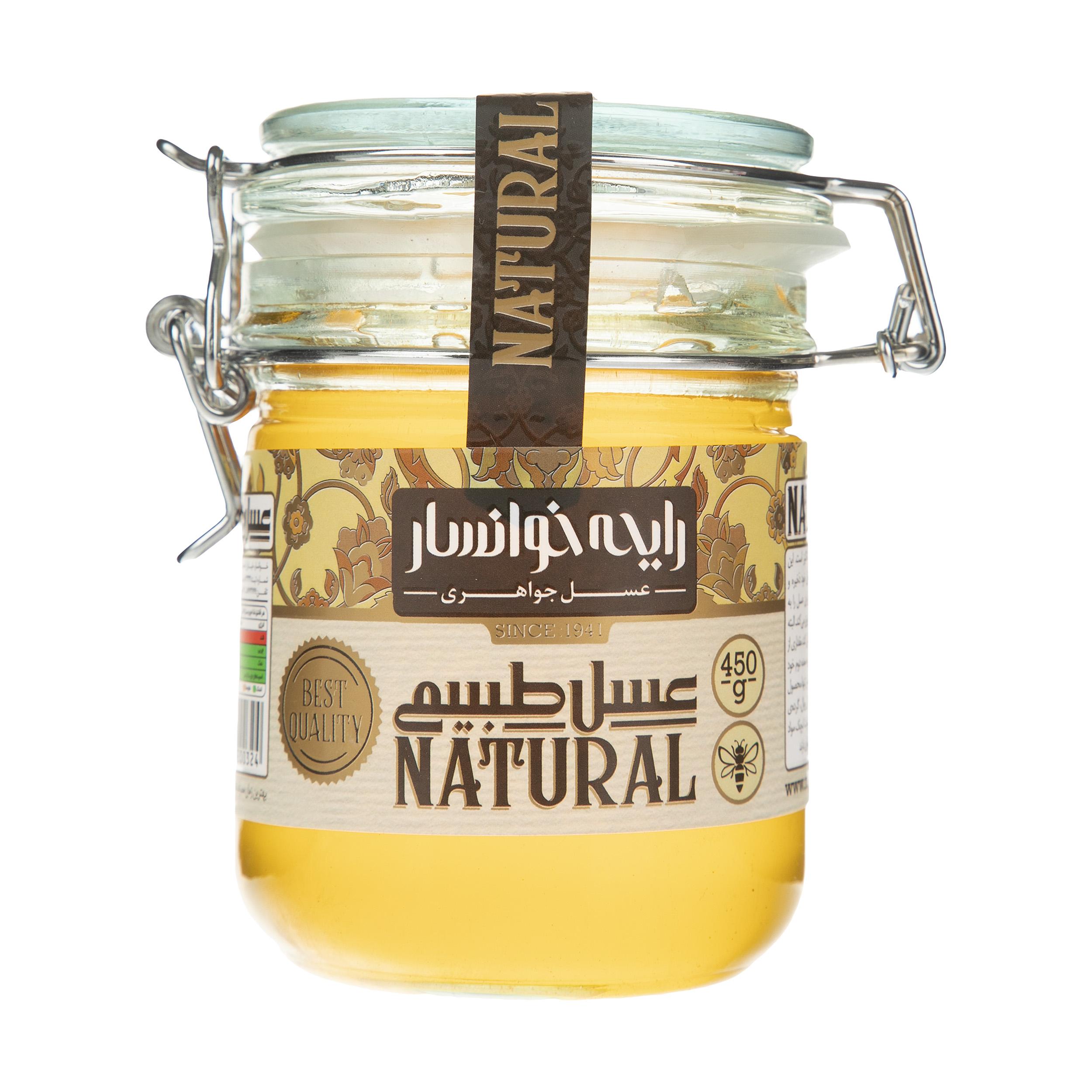 عسل طبیعی رایحه خوانسار - 450 گرم