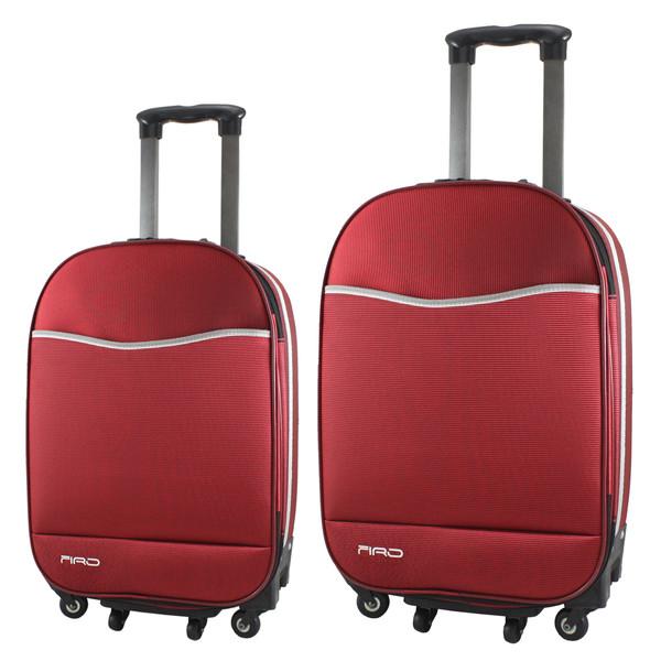 مجموعه دو عددی چمدان فیرو مدل TF700