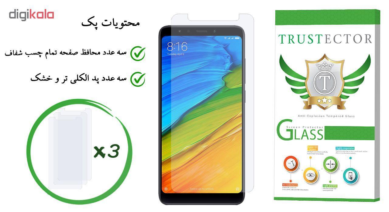 محافظ صفحه نمایش تراستکتور مدل GLS مناسب برای گوشی موبایل شیائومی Redmi 5 بسته 3 عددی main 1 1