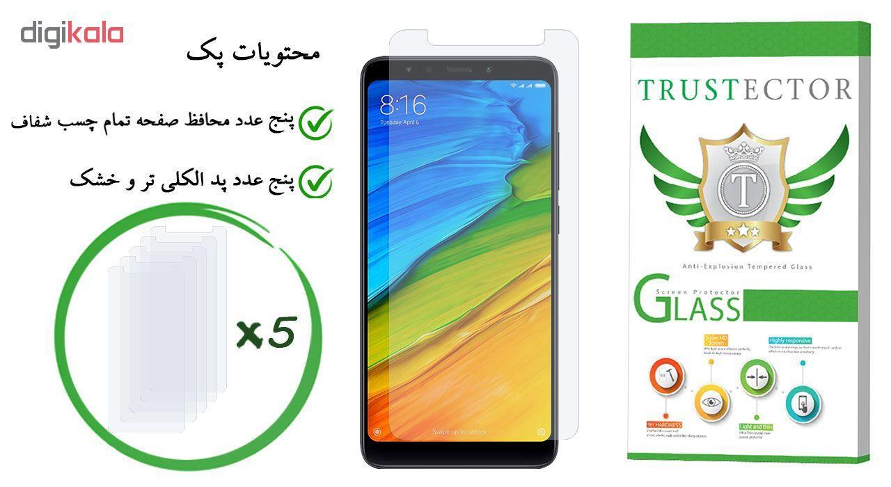 محافظ صفحه نمایش تراستکتور مدل GLS مناسب برای گوشی موبایل شیائومی Redmi 5 بسته 5 عددی main 1 1