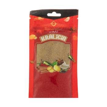 پودر جوز هندی کرالیچین مقدار 50 گرم