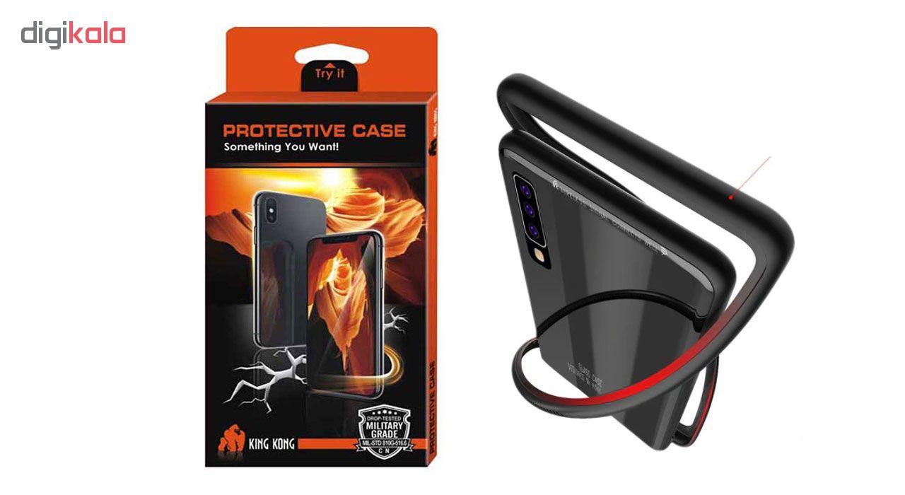 کاور کینگ کونگ مدل PG00 مناسب برای گوشی موبایل سامسونگ Galaxy A70