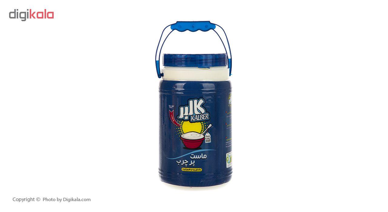 ماست  پر چرب کالبر مقدار 2 کیلو گرم main 1 1