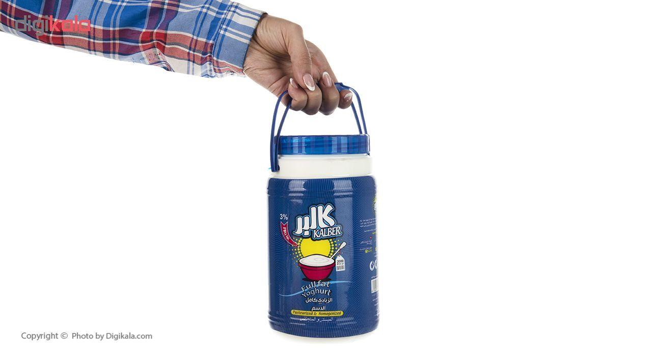 ماست  پر چرب کالبر مقدار 2 کیلو گرم main 1 5