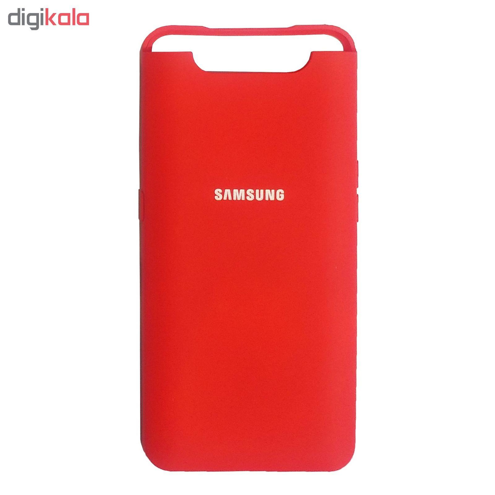 کاور مدل SCN مناسب برای گوشی موبایل سامسونگ Galaxy A80 main 1 2