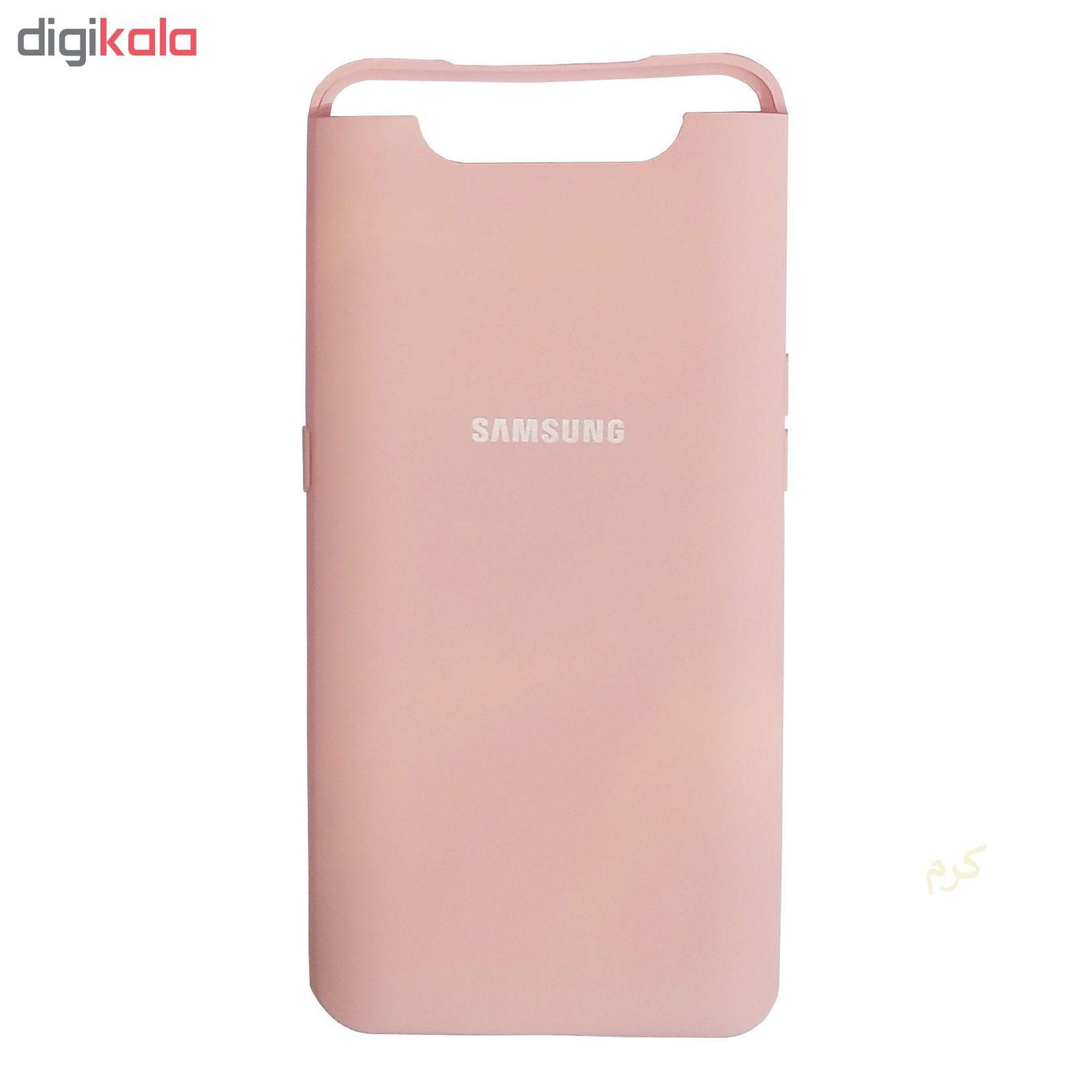 کاور مدل SCN مناسب برای گوشی موبایل سامسونگ Galaxy A80 main 1 7