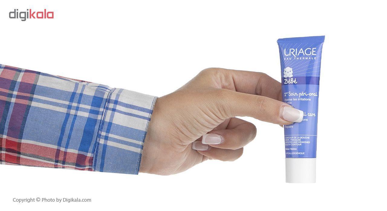 کرم محافظ پوست کودک اوریاژ حجم 30 میلی لیتر main 1 5
