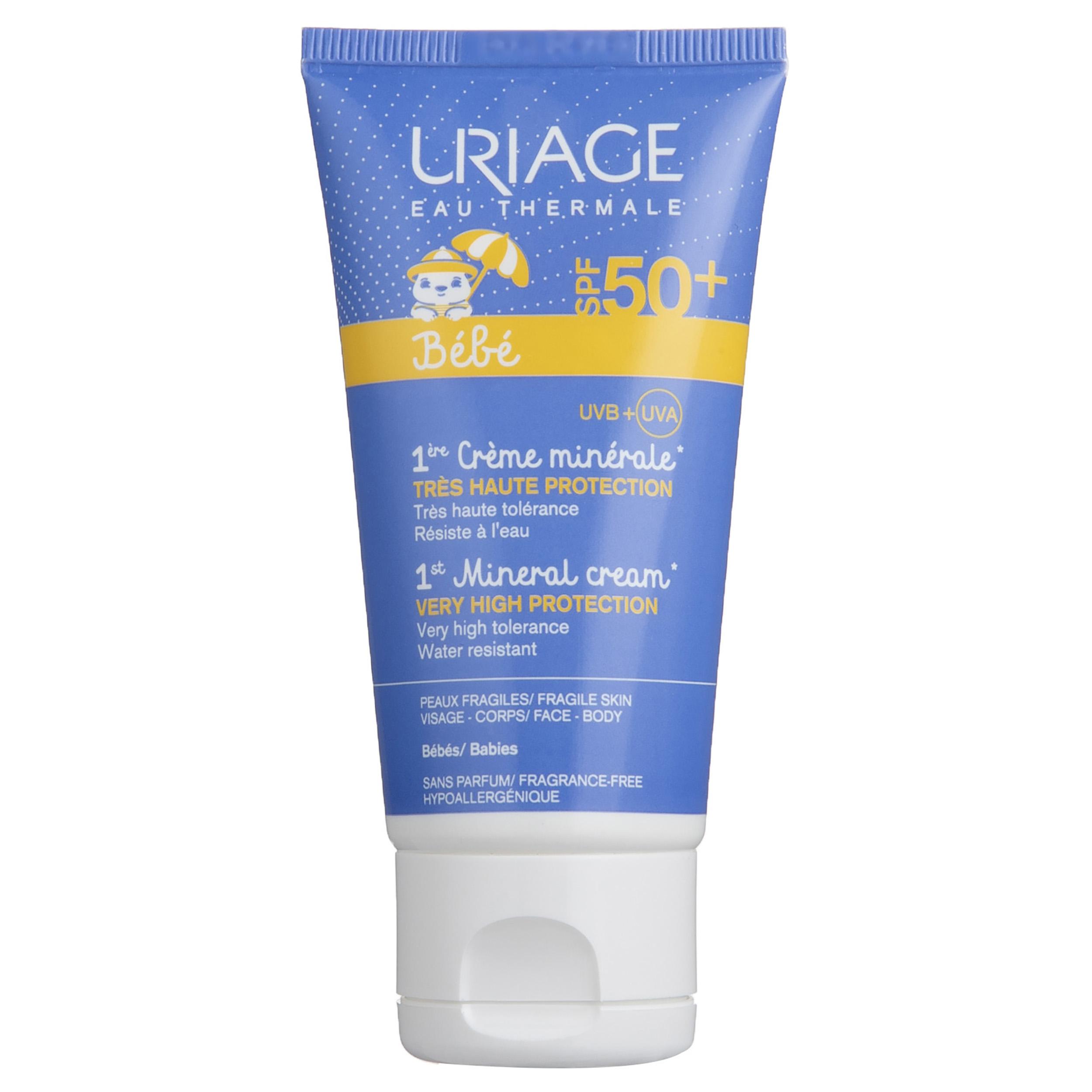 ضد آفتاب کودک اوریاژ وزن 50 گرم