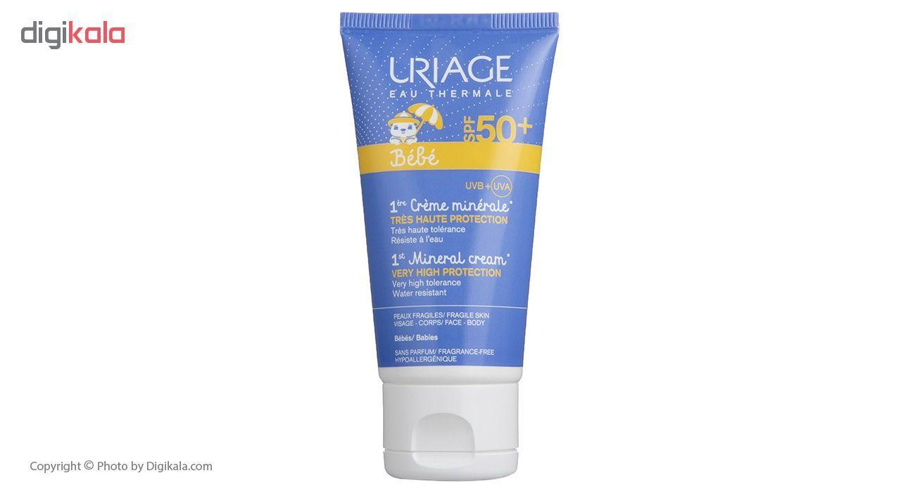 ضد آفتاب کودک اوریاژ وزن 50 گرم main 1 1